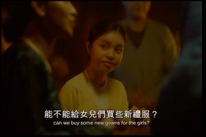 NSX phim 'Vợ ba' nói gì về bản chiếu full HD chứa cảnh 'nóng' bị phát tán trên mạng?