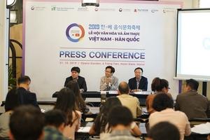 Họp báo Lễ hội Văn hóa Ẩm thực Hàn - Việt lần thứ 11 sắp diễn ra