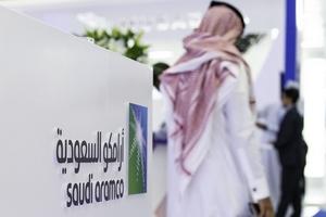 Nhiều ngân hàng cạnh tranh tham gia đợt IPO lớn nhất thế giới của gã khổng lồ dầu mỏ Ả rập Saudi