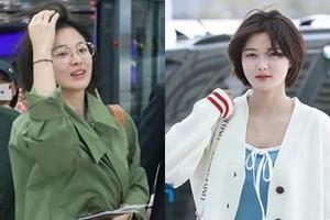 Song Hye Kyo và 'em gái quốc dân' Kim Yoo Jung trẻ trung tại sân bay