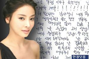 """Cựu Bộ trưởng Hàn bị điều tra sau vụ sao nữ """"Vườn sao băng"""" tự sát"""