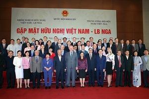 Phó Chủ tịch Quốc hội Uông Chu Lưu dự gặp mặt hữu nghị Việt Nam-LB Nga