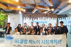 Chính sách hỗ trợ đối với doanh nghiệp khởi nghiệp của Hàn Quốc và gợi ý đối với Việt Nam