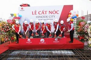 Hinode City 201 Minh Khai:  Khách hàng có cần thận trọng trước khi đầu tư?