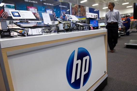 HP - Con tàu mất phương hướng?