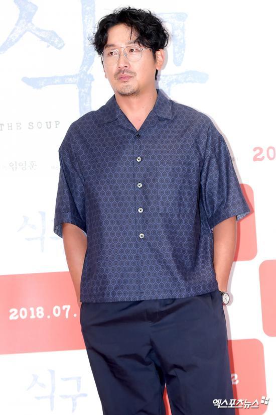 Ha Jung Woo.