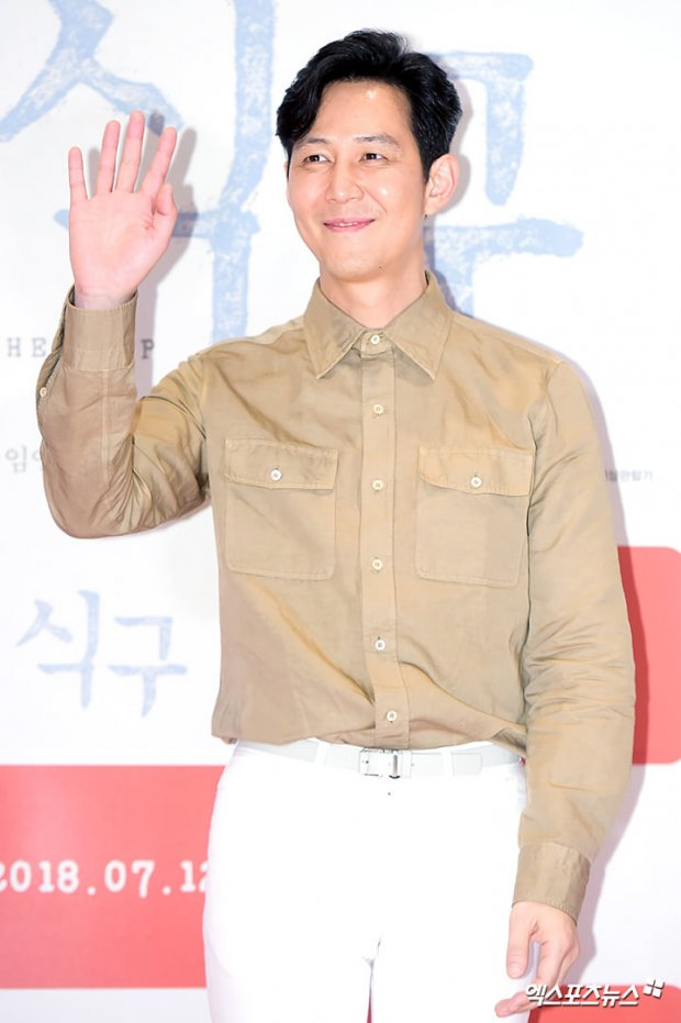 Lee Jung Jae.
