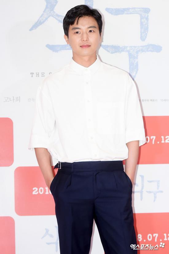 Yeon Woo Jin.