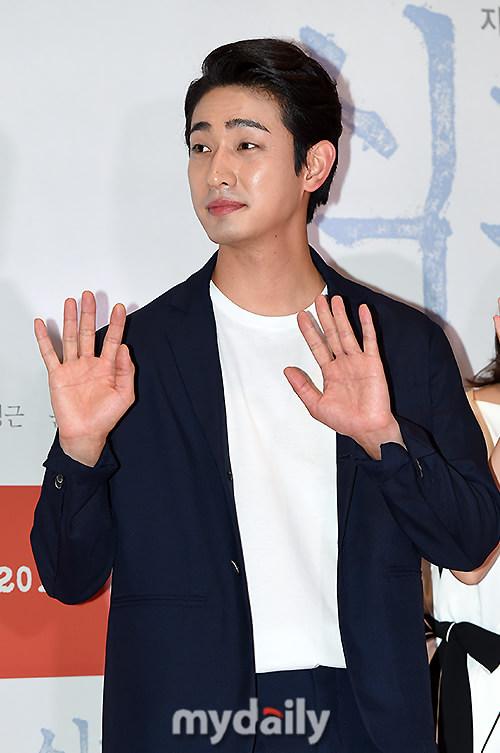 Yoon Park.