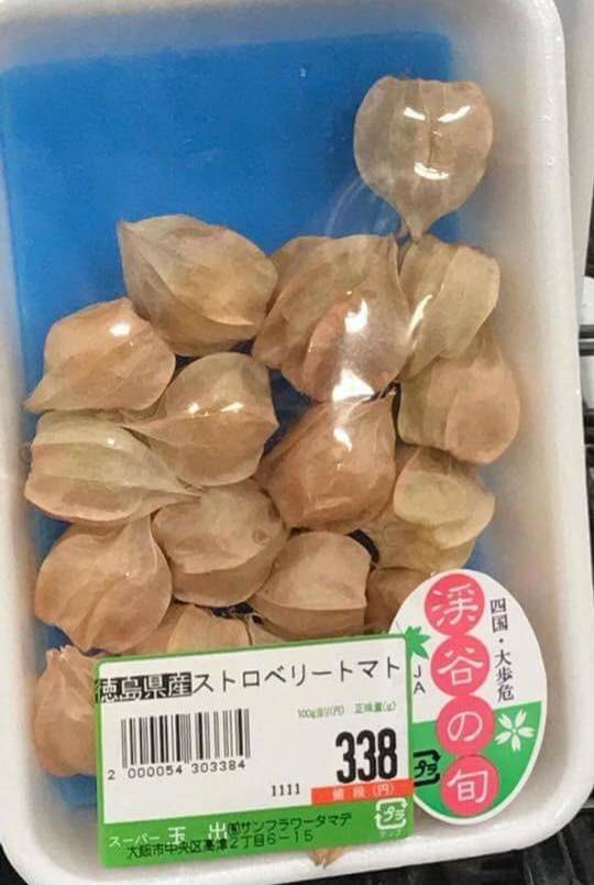 Ở Việt Nam mọc dại đầy đường, sang Nhật bán trong siêu thị gần triệu đồng/kg