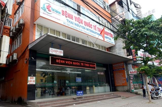 Bệnh viên đầu tiên niêm yết thành lập hai công ty con - Ảnh 1