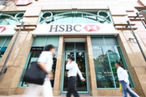 Lãi suất ngân hàng HSBC cập nhật mới nhất tháng 12/2020