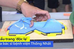 Video: Bác sĩ tự tay sản xuất khẩu trang vải kháng khuẩn