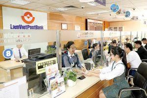 Điểm danh những ngân hàng hoàn thành sớm kế hoạch năm
