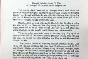 Hà Tĩnh sẵn sàng đón công dân từ TP.HCM và các tỉnh phía Nam trở về theo nguyện vọng