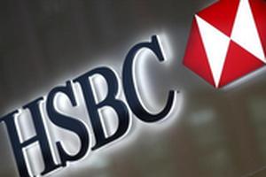 Lãi suất ngân hàng HSBC mới nhất tháng 8/2020