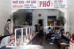 Hà Nội dừng hoạt động kinh doanh ăn uống tại chỗ, cắt tóc, gội đầu từ 0h ngày 13/7